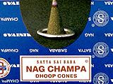 Premium quality Dhoop cones ~ temple incense ~ meditation ~ yoga