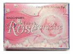 Nag Champa Fresh Rose Herbal Soap 75g x 12 Bars